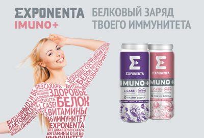 Что пить в сезон простуд: в Беларуси появились коктейли для здоровья